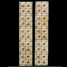 OT076 - Antique Original Cream & Brown Fireplace Tiles