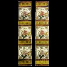 OT087 - Original Antique Single Rose Fireplace Tiles