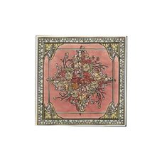 RT109 - Stovax Spring Floral Tile (4493)